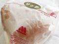 リッチモスチーズバーガー ゴルゴンゾーラチーズソース
