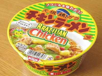 チキンラーメンどんぶり ブラジリアンチキン
