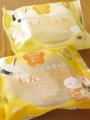七五三大福 プリン/レモンレアチーズ