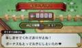 [ゲーム]神トラ2 ギリギリルピー 残り秒数