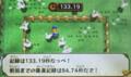 [ゲーム]神トラ2 コッコよけ エンドレスモード
