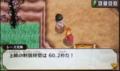 [ゲーム]神トラ2 ダダッとレース場