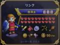 [ゲーム]神トラ2 すれちがい通信【ハードモード】