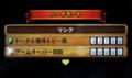 [ゲーム]神トラ2 ハードモード クリア