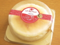 トリュフ香るベイクドチーズケーキ