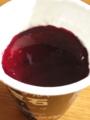 白い宝石 ブルーベリー&レモングラスソース添え