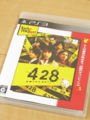 PS3版 428 〜封鎖された渋谷で〜