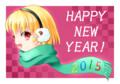 [ひぐらし]年賀像 2015年