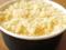 ファミマプレミアム Wチーズケーキ