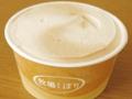牧場しぼり 塩キャラメル&ミルク