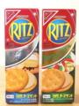 リッツチーズサンド カマンベール&ペッパー/トマト&バジル