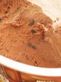 クオリッチ 濃厚チョコブラウニー