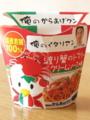 俺のからあげクン 渡り蟹のトマトクリームソース味