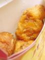 ローソン からあげクン バターチキンカレー味