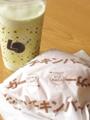 ロッテリア 鶏ごぼうサラダバーガー/宇治抹茶シェーキ