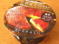 PABLOアイス 濃厚な味わいプレミアムチーズタルト
