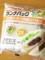 ランチパック 名古屋コーチンの焼鳥風&マヨネーズ
