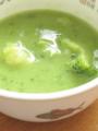 サブウェイ ごろごろ野菜のグリーンポタージュ