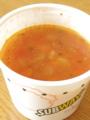 サブウェイ 高原トマトと6種野菜のミネストローネ