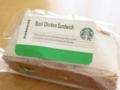スタバ バジルチキンサンドイッチ