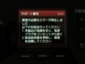 MG5430故障 サポート番号 B200
