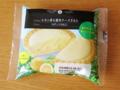 サークルKサンクス レモン香る濃厚チーズタルト