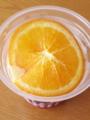 ローソン ウチカフェフラッペ カシスオレンジ