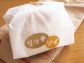 ソイリッチモスチーズバーガー ゴルゴンゾーラチーズソース