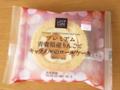 ローソン プレミアム青森県産りんごとキャラメルのロールケーキ