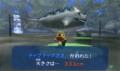 [ゲーム]ムジュラの仮面 チャプチャプさま 333cm