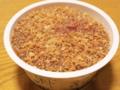 PABLOアイス 黄金ブリュレチーズプリン