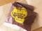 ロッテリア チーズフォンデュ仕立ての絶品チーズバーガー