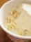 *[食べ物]ハーゲンダッツ マカデミアナッツ