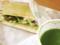 サブウェイ イタリアンチキンメルト/グリーンスープ