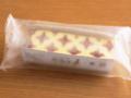 ロッテリア 甘熟王バナナフローズンスティックケーキ