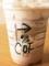 スタバ コーヒー&クリームフラペチーノwithコーヒークリームスワー