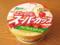 エッセルスーパーカップ アップルカスタード味