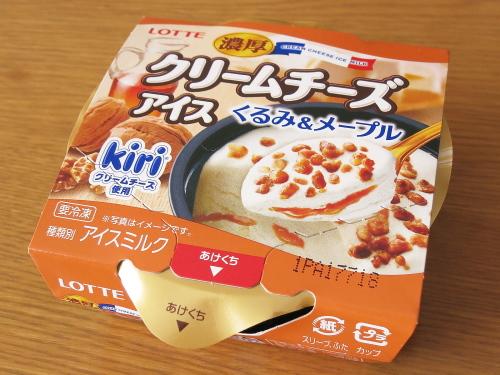 ローソン 濃厚クリームチーズアイス くるみ&メープル