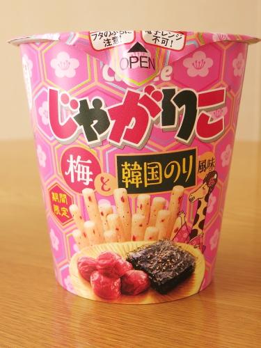 じゃがりこ 梅と韓国のり風味