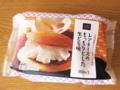 ローソン レアチーズのもっちりとした生どら焼