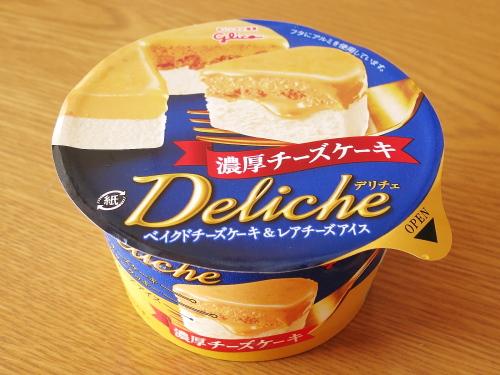 デリチェ 濃厚チーズケーキ