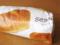 サブウェイ 包み紙