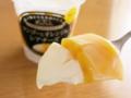 重ねドルチェ マンゴーとオレンジのレアチーズ