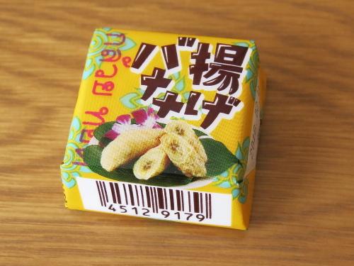 チロルチョコ 揚げバナナ