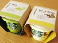 スタバ 抹茶プリン/バナナチョコレートプリン