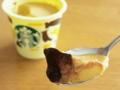 スタバ バナナチョコレートプリン