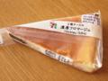 セブンイレブン 3種チーズの濃厚フロマージュ