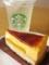 スタバ マンゴーシブーストとクールライム