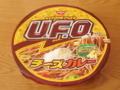 焼そばU.F.O チーズカレー