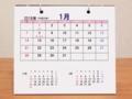 自作の卓上カレンダー